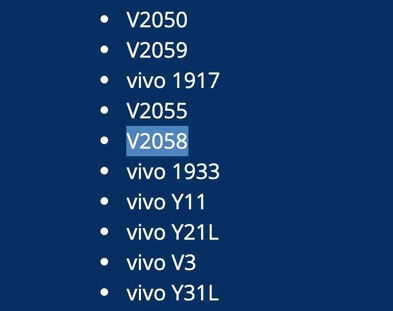 مواصفات فيفو واي 53 اس - vivo Y53s بحسب التسريبات الأوليّة