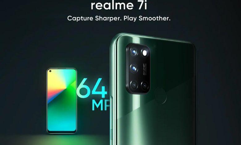 ريلمي 7 اي - realme 7i يتلقى تحديث واجهة realme UI 2.0 مع تحسينات كثيرة