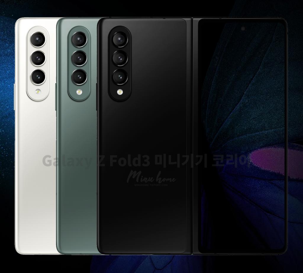 جالكسي زد فولد 3 – Galaxy Z Fold 3 يظهر في صور عالية الدقّة