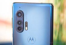 موتورولا برلين ان اى Motorola Berlin NA ضمن 4 هواتف جديدة قادمة مع تسريبات الكاميرا