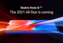 ريدمي نوت 8 2021 - Redmi Note 8 2021 الكشف عن التصميم الأمامي للهاتف