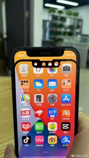 ايفون 13 – iPhone 13 كشف سر تقديم فتحة كاميرا السيلفي بحجم أصغر