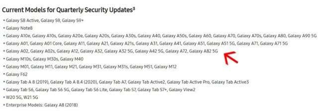 جالكسي اى 82 فايف جي Galaxy A82 5G يصل السوق العالمية ومؤهل للتحديثات ربع السنوية