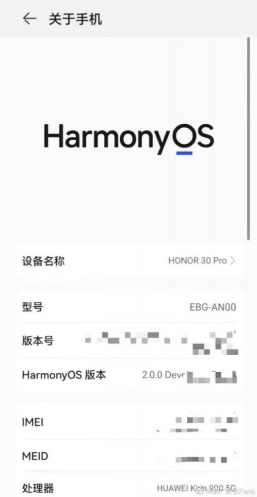 نظام هارموني او اس HarmonyOS موعد إطلاق النظام مع عدد من الأجهزة رسميًا