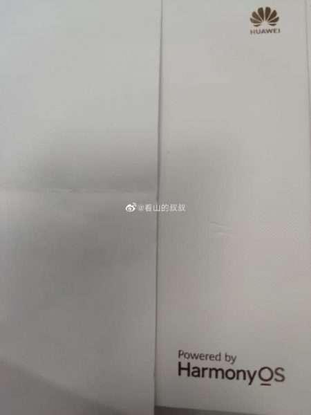 مواصفات هواوي ميت باد برو 2 – Huawei MatePad Pro 2 وتسريب صورة حية لصندوق التابلت