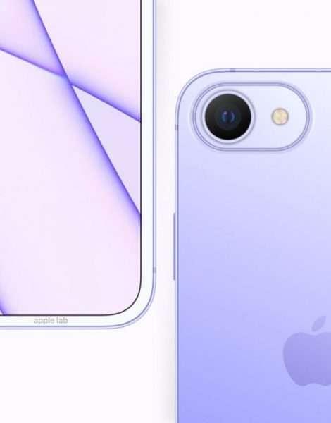 ايفون اس اي 2021 iPhone SE تسريب تصميم الهاتف الجذاب