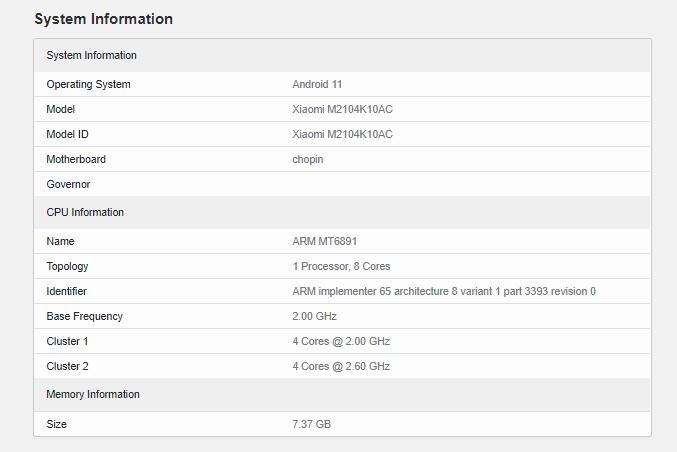 مواصفات هاتف Redmi K40 Gaming Lite تظهر على منصة Geekbench