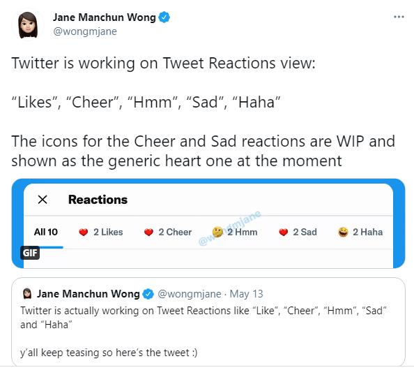 تويتر يعمل على ميزة جديدة موجودة في فيس بوك ما هي؟