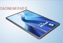 شاومي مي باد 5 - Xiaomi Mi Pad 5 تسريبات جديدة عن المواصفات وموعد الإطلاق !