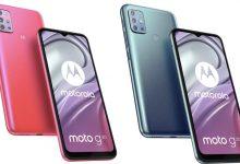 موتورولا موتو جي 20 - Moto G20 سيظهر في بعض الأسواق باسم شركة جديدة ! ما هي ؟