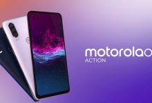 موتورولا ون اكشن Motorola One Action يتلقى تحديث أندرويد 11 مع تحسينات مهمة