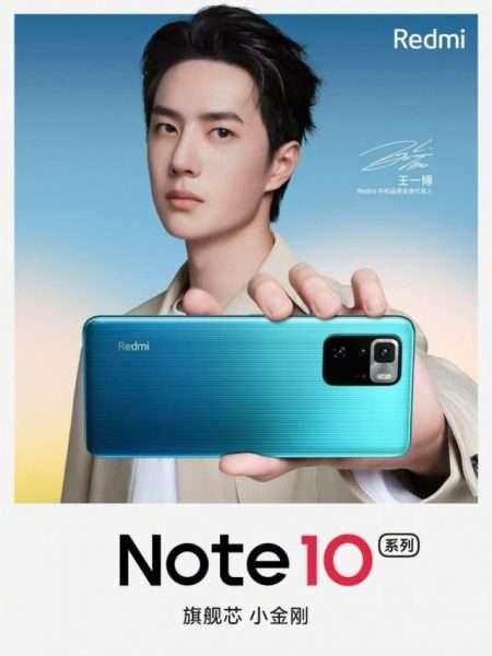 شاومي ريدمي نوت 10 – Xiaomi Redmi Note 10 يستعير أروع المميزات من الهواتف الرائدة .. تعرف عليها