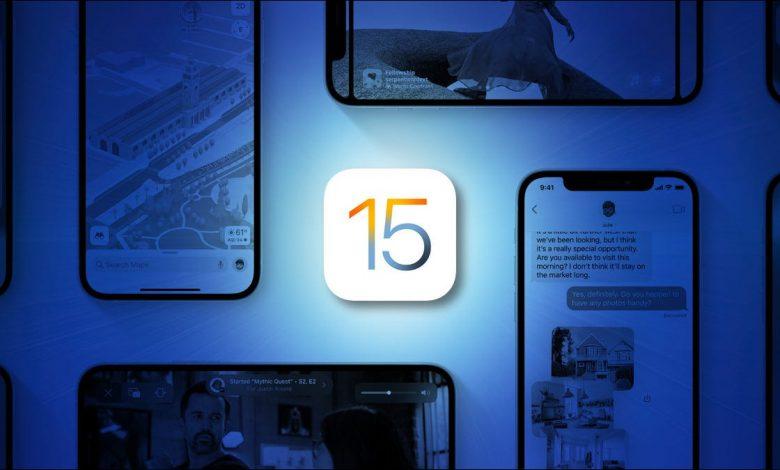 نظام iOS 15
