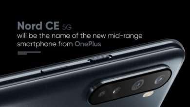 ون بلس نورد سي اي فايف جي – OnePlus Nord CE 5G الشركة تؤكد على مواصفات الكاميرا قبل الإطلاق