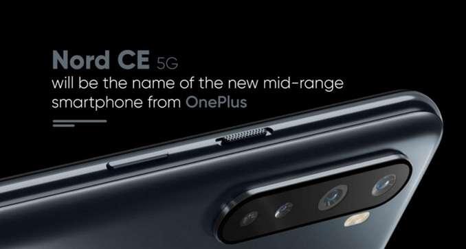 مواصفات ون بلس نورد سي اي – OnePlus Nord CE بسعر مفاجئ
