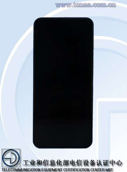 هاتف جديد من فيفو برقم طراز V2123A يحصل على شهادة TENNA تؤكد مواصفاته الرائعة