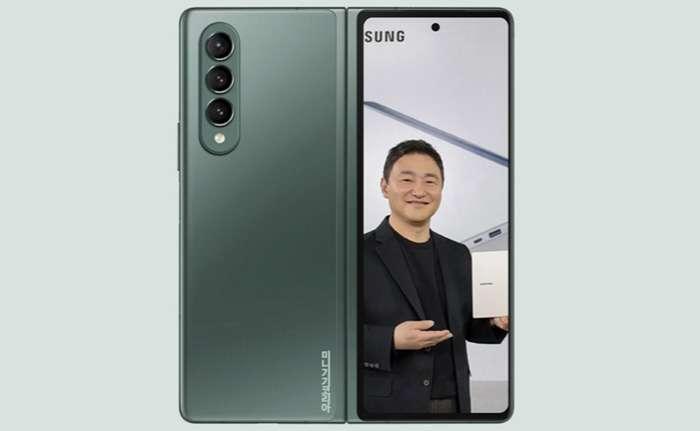 سامسونج جالكسي زد فولد 3 – Galaxy Z Fold 3 سيأتي بكاميرا أسفل الشاشة بأداء أفضل وأقوى من الكاميرا التقليدية