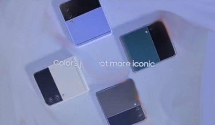 سامسونج جالكسي زد فليب 3 - Samsung Galaxy Z Flip3 الكشف عن خيارات الألوان المميزة في أحدث الصور والتسريبات