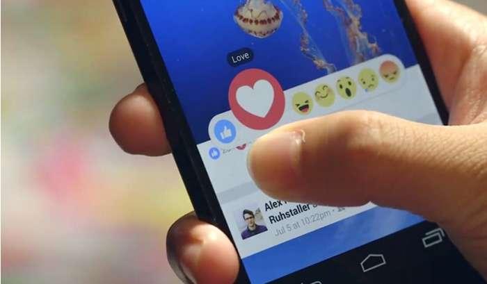 اخفاء عدد اللايك في الفيس بوك