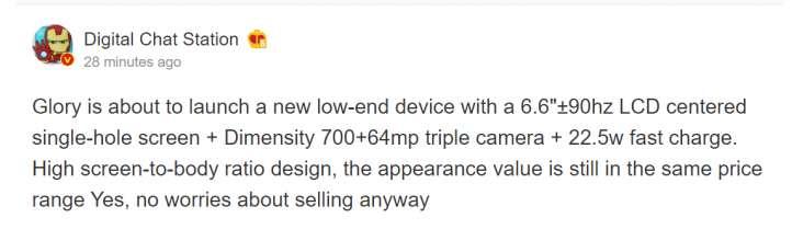 هونر اكس 20 اس اي - Honor X20SE سيأتي مع معالج مميز - تعرف عليه الآن