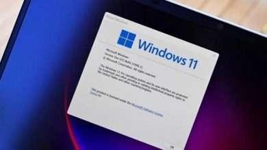 برنامج لمعرفة هل جهازك يدعم ويندوز 11 أم لا بنقرة واحدة