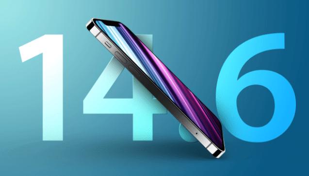 اي او اس iOS 14.6 يثير استياء المستخدمين بعد تعرض هواتفهم لهذه المشكلة !