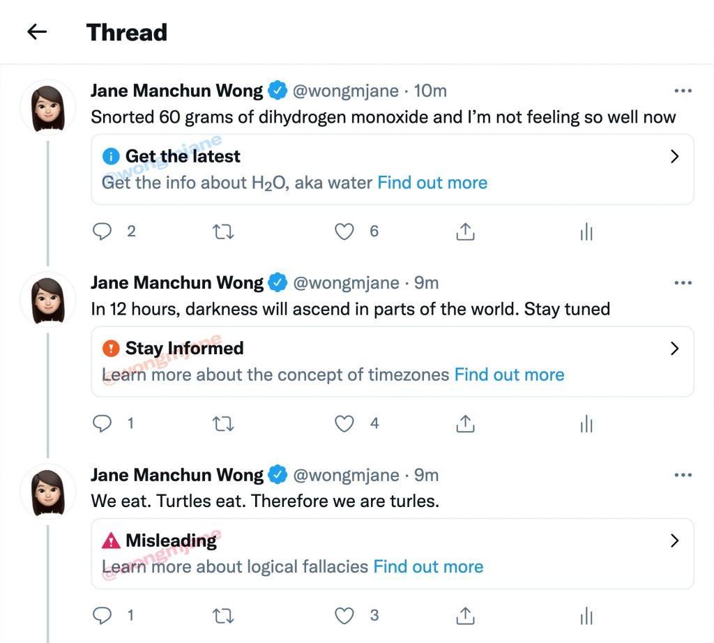 تويتر يختبر ميزة جديدة متعلقة بتصنيف التغريدات