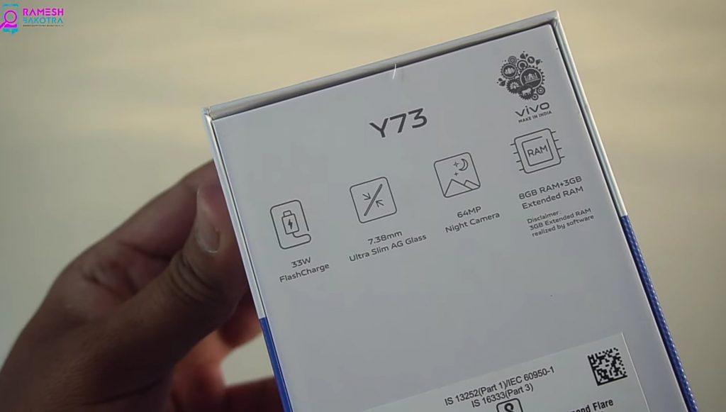 فيفو واي 73 – vivo Y73 تسريب يكشف صور ومواصفات الهاتف قبل الإطلاق الرسمي