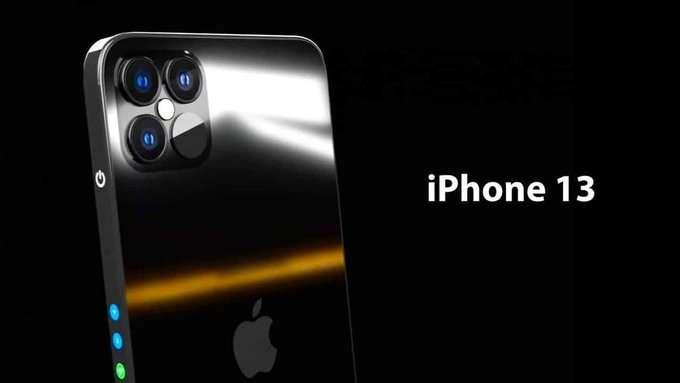 ايفون 13 - iPhone 13 كشف سعة بطارية هواتف السلسلة في أحدث التسريبات
