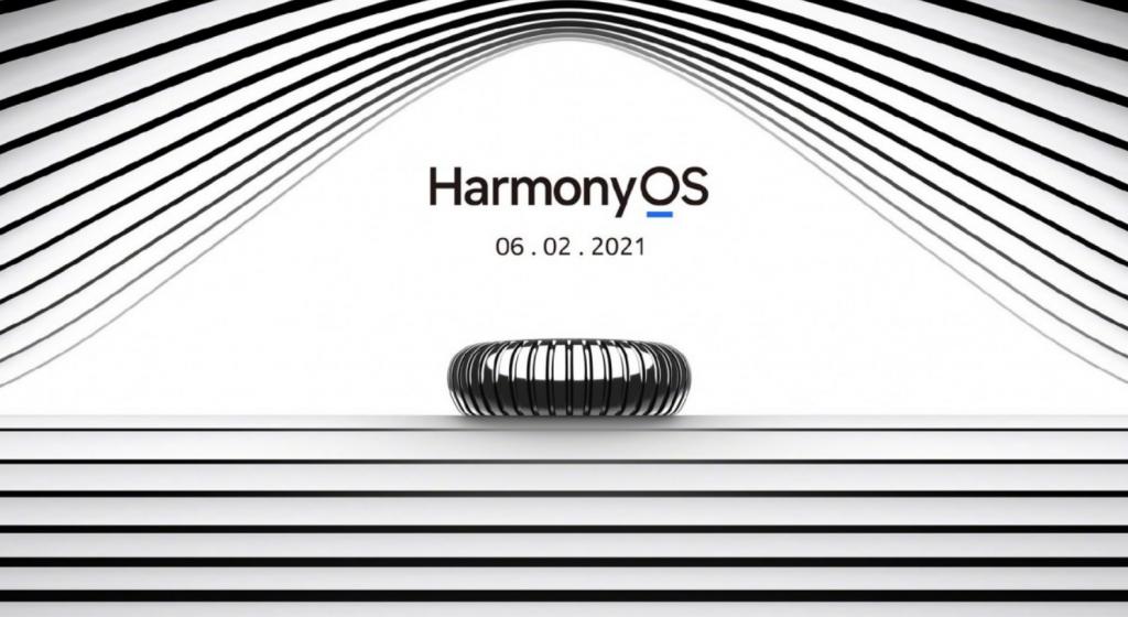 نظام هارموني HarmonyOS وتابلت هواوي ميت باد برو 2021