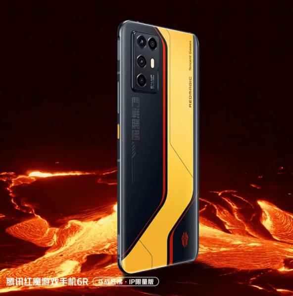 ريد ماجيك 6 ار رسميًا هاتف ألعاب بمواصفات جبارة Red Magic 6R