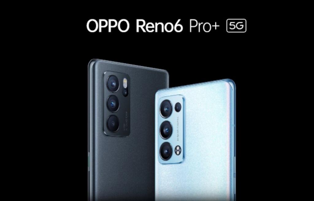 اوبو رينو 6 برو بلس OPPO Reno6 Pro Plus رسميًا شبيه الايفون 12 ينطلق