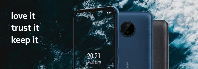 سعر ومواصفات نوكيا سي 20 بلس - Nokia C20 Plus رسميًا