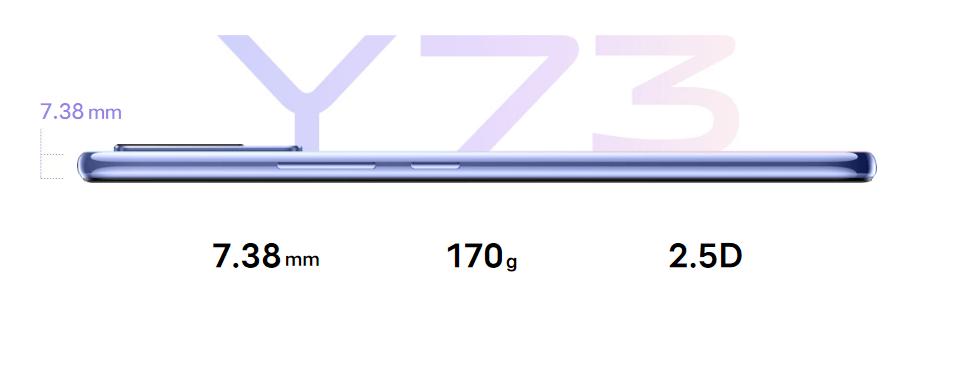 سعر ومواصفات فيفو واي 73 - vivo Y73 رسميًا