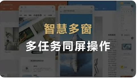 سعر ومواصفات هواوي ميت باد 11 - Huawei MatePad 11 رسميًا