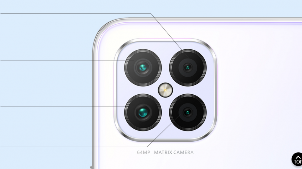 هونر بلاي 5 - Honor Play5 رسميًا هاتف متوسط مميز للألعاب