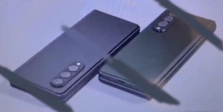 جالكسي زد فولد 3 - Galaxy Z Fold 3 الشركة تبدأ الإنتاج الضخم لمكونات الهاتف