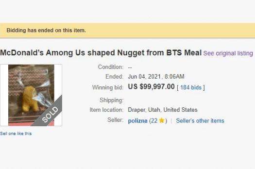بيع قطعة دجاج على موقع eBay بسعر 100 ألف دولار لهذا السبب