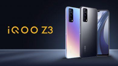 اي كيو او او زد 3 فايف جي iQOO Z3 5G تم تأكيد المعالج من الشركة