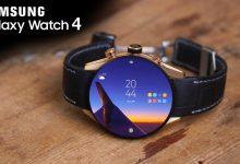 جالكسي ووتش 4 - Galaxy Watch4 تنال شهادة لجنة الاتصالات الفيدرالية FCC