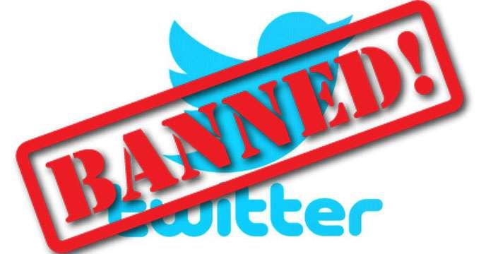 حظر تويتر
