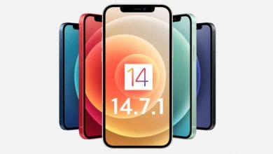 تحديث iOS 14.7.1
