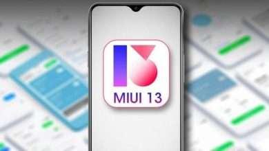 واجهة MIUI 13