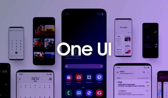 واجهة One UI 3.1.1