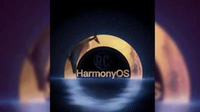 هارموني او اس HarmonyOS الدفعة الرابعة من هواتف هواوي و هونر التي ستحصل على التحديث