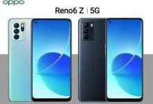 مواصفات اوبو رينو 6 زد - OPPO Reno6 Z رسميًا
