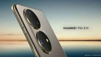 هواوي بي 50 برو - Huawei P50 Pro مواصفات الكاميرا رسميًا في فيديو تشويقي