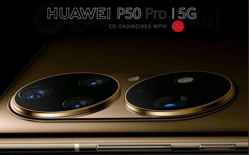 هواوي بي 50 - Huawei P50 سيتم الإعلان عن هواتف السلسلة وطرحها للبيع في هذا الموعد