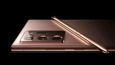 سامسونج جالكسي نوت 21 - Samsung Galaxy Note 21 الشركة تتخذ قرارًا صادمًا بشأن هذه السلسلة