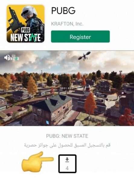 ببجي نيو ستيت PUBG New State تثير الجدل بعد رصد تنزيلات اللعبة على متجر جوجل بلاي